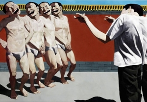 'Execution' by Yu Min Jun, the most expensive Chinese painting ever sold (£2.9million)