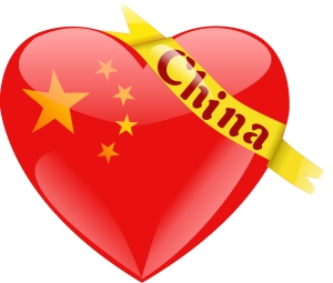 ChinaHeart
